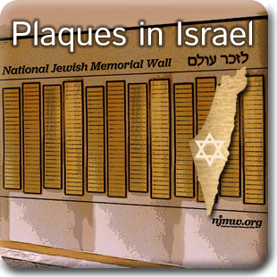Plaques in Israel