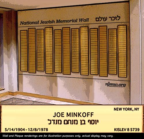 NJMW Wall Tile