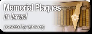 NJMW Memorial Plaques Israel 310 X 115